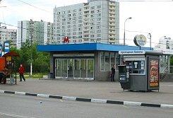 """,""street-moscow.ru"